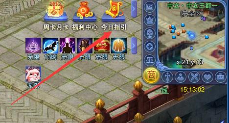QQ截图20170328151407_看图王.png