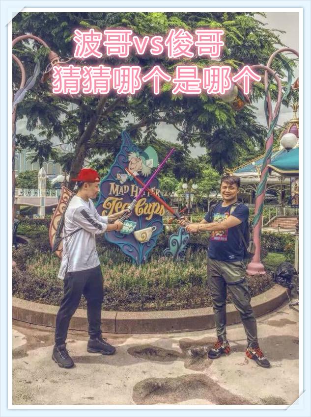 QQ图片20170504140752_meitu_8.jpg
