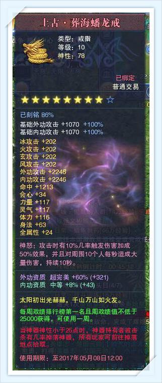 QQ图片20170503160430_meitu_1.jpg