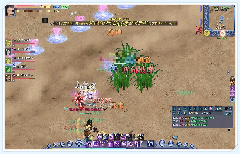 11_meitu_11.jpg