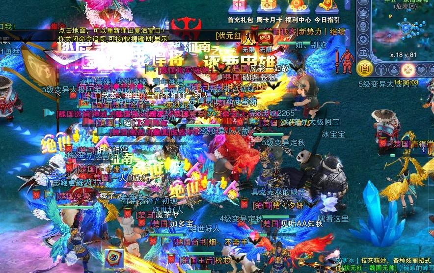 20170723063609_看图王.jpg