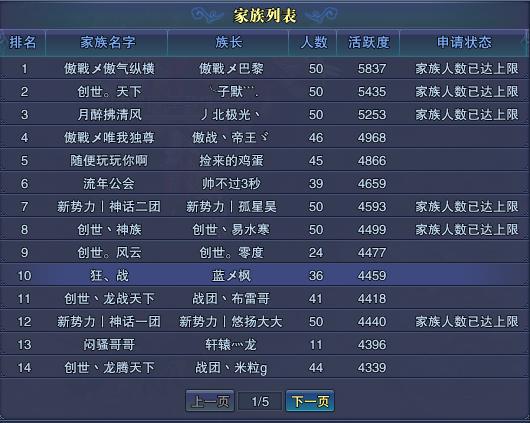 QQ截图20171219180958.png