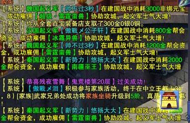 QQ截图20171221202722.png