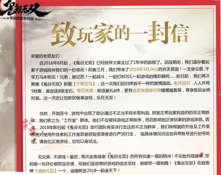 QQ截图20180321223254_看图王(1).png