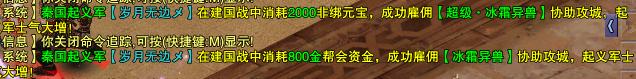 QQ截图20180326200858.png