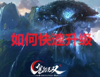 _58f03afab27d77639_看图王.jpg