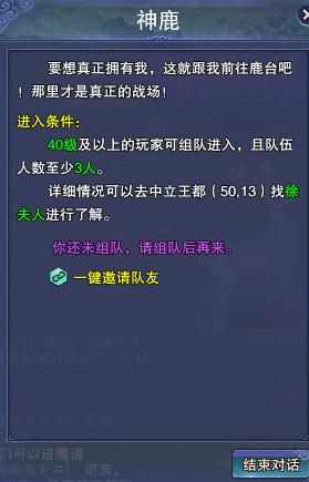 QQ截图20180422230524.png