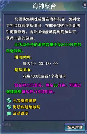 QQ截图20180421153207.png