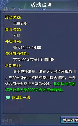 QQ截图20180421153537.png