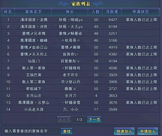 QQ截图20181106222845.png